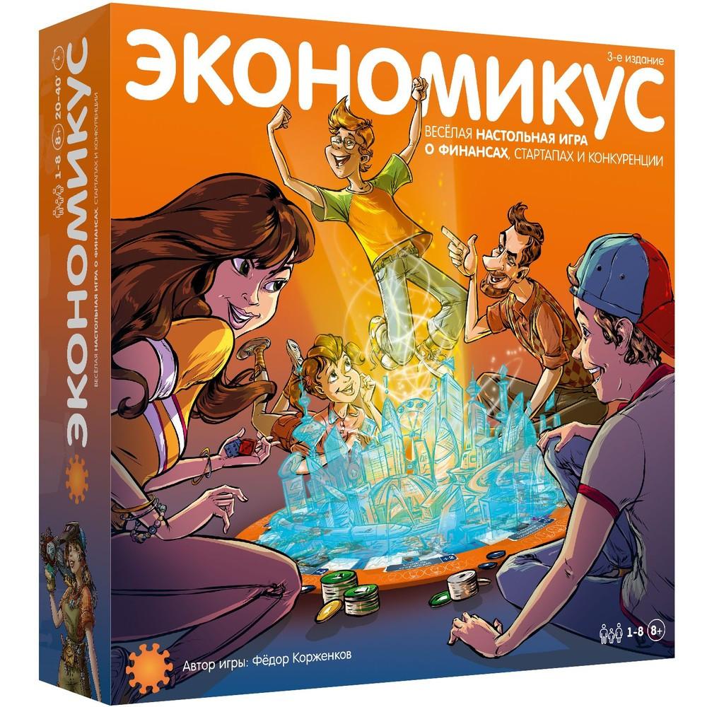 Настольная игра Экономикус (3-е издание)