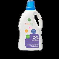 Экологичный кондиционер для белья «0% арома» Levrana на розлив