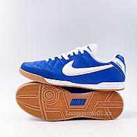 Обувь футбольная, футзалки Nike Tiempo