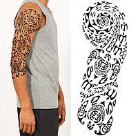 Временное тату на руку полинезия 44 х 16,5 см QB-034