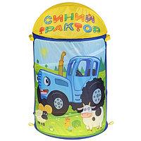 Корзина для игрушек «Синий трактор»