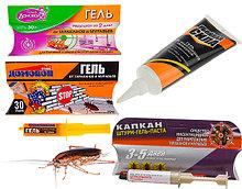 Средства от насекомых, грызунов, инсектициды