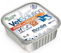 4526 Monge GF Vetsolution Adult Renal&Oxalate, влажный корм для собак, почки и мочеполовая система, лам.150гр.