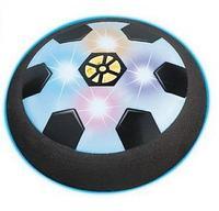 Игра напольная. Мяч-диск со световыми эффектами, 15см