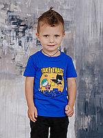 Batik Футболка для мальчика (02303_BAT)