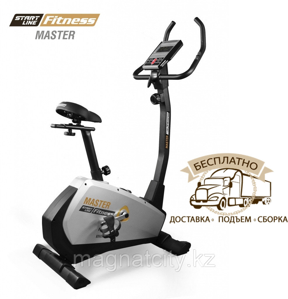 Велотренажер Master SLF (Доставка+Сборка)