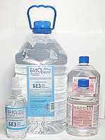 "Антисептик для рук ""Изосепт/Биосепт"", 5 литров"
