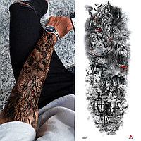 Временное тату на руку реализм 48х18 см TQB-078