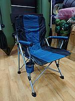 Кресло складное с подлокотниками подстаканником вес 5/6кг