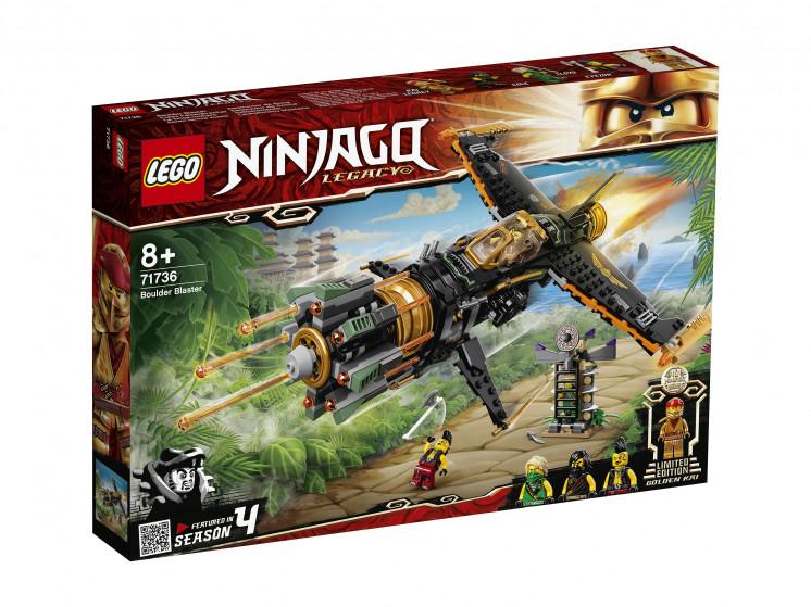 LEGO NINJAGO 71736 Скорострельный истребитель Коула, конструктор ЛЕГО - фото 2