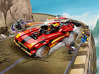 LEGO NINJAGO 71737 Ниндзя-перехватчик Х-1, конструктор ЛЕГО