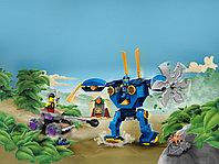 LEGO NINJAGO 71740 Электрический робот Джея, конструктор ЛЕГО