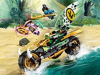 LEGO NINJAGO 71745 Мотоцикл Ллойда для джунглей, конструктор ЛЕГО