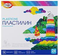 Пластилин ГАММА Классический 24 цвета