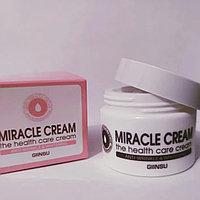 Крем для лица отбеливающий Cellio GIINSU Health Care Cream Miracle 50 мл