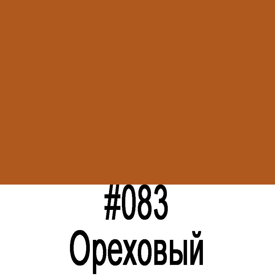 ORACAL 641 083M Ореховый матовый (1,26м*50м)