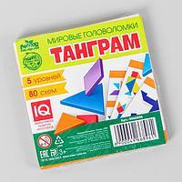 Головоломка Танграм