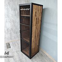 """Шкаф с сетчатым фасадом в стиле """"loft"""""""