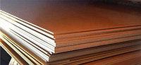 Текстолит ПТК 10 мм (~1000х1150 мм, ~17,5 кг) ГОСТ 5-78