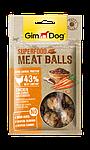 GimDog мясные шарики, курица с морковью и семенами льна, уп.70гр.
