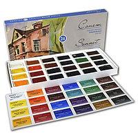 Художественные акварельные краски Сонет 24 цвета