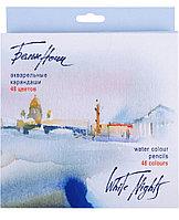Карандаши акварельные Белые Ночи, 48 цветов