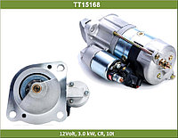 Стартер TT15168 TT