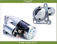 Стартер TT15277 TT