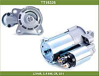 Стартер TT16326 TT