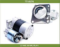 Стартер TT15276 TT