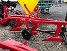 Плуг навесной трехкорпусной Wirax 3-20 с углоснимом, фото 2
