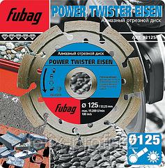 FUBAG Power Twister Eisen D125 мм/ 22.2 мм