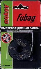 FUBAG Гайка быстрозажимная NOKEY