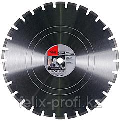 FUBAG Алмазный отрезной диск AP-I D500 мм/ 25.4 мм по асфальту