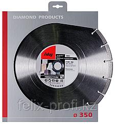 FUBAG Алмазный отрезной диск AW-I D350 мм/ 25.4 мм по асфальту
