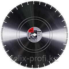FUBAG Алмазный отрезной диск AW-I D600 мм/ 25.4 мм по асфальту