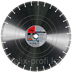 FUBAG Алмазный отрезной диск BB-I D450 мм/ 30-25.4 мм