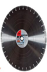 FUBAG Алмазный отрезной диск BB-I D500 мм/ 30-25.4 мм