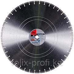 FUBAG Алмазный отрезной диск BB-I D600 мм/ 30-25.4 мм