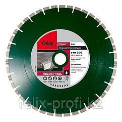 FUBAG Алмазный отрезной диск GS-I D300 мм/ 30-25.4 мм по граниту