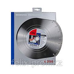 FUBAG Алмазный диск Universal Extra диам. 350/25.4