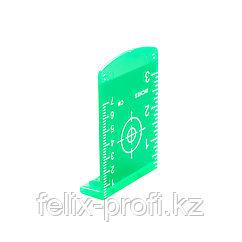 FUBAG Мишень зеленая Target G