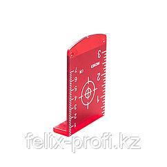 FUBAG Мишень красная Target R