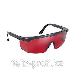 FUBAG Очки для лазерных приборов (красные) Glasses R