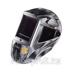 FUBAG Маска сварщика «Хамелеон» с регулирующимся фильтром ULTIMA 5-13 SuperVisor Silver