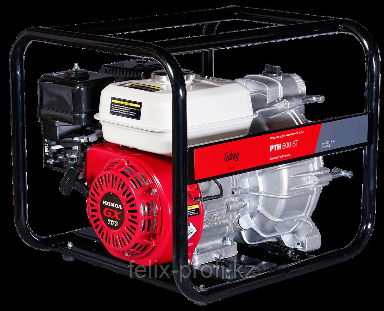 FUBAG Бензиновая мотопомпа PTH 600 ST для загрязненной воды