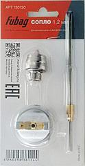 FUBAG Сопло 1.2 мм для краскораспылителя EXPERT S1000