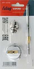 FUBAG Сопло 1.2 мм для краскораспылителя MASTER G600