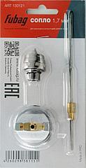 FUBAG Сопло 1.7 мм для краскораспылителя EXPERT S1000