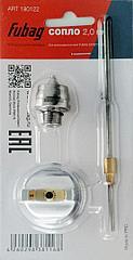 FUBAG Сопло 2.0 мм для краскораспылителя EXPERT S1000